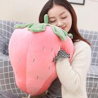 可爱草莓暖手抱枕插手毛绒玩具女生抱着睡觉的娃娃水果公仔捂手枕