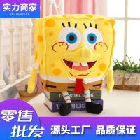 棉3D海绵宝宝女生萌布娃娃生日礼物玩偶毛绒玩具