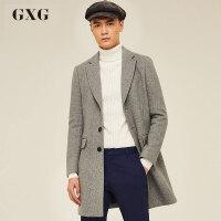 GXG男装羊毛呢大衣男冬季休闲时尚灰色中长款男士大衣纯色外套男