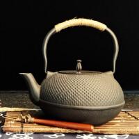 铁壶铸铁泡茶纯手工日本南部铸铁茶壶铸铁壶无涂层 铁茶壶日本南部生铁壶茶具烧水煮茶老铁壶