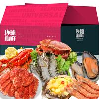【买五送一】速鲜 6888型海鲜礼盒大礼包 10种鲜活冷冻年货团购新鲜海鲜水产礼品卡礼券提货券