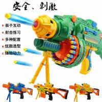 儿童电动玩具20发连射软弹枪冲锋男孩机,安全可发射子弹