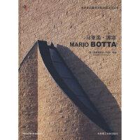 【正版现货】*马里奥 博塔(世界著名建筑大师作品点评丛书)(景观与建筑设计系列) (意)科帕,金京 978756113