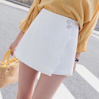 a字裙半身裙短裙2018新款修身阔腿裤裙女夏女一步包裙短裙女包臀