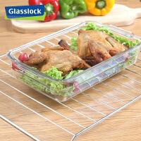 Glasslock 三光云彩OCRP220韩国钢化玻璃收纳盒微波炉饭盒钢化玻璃保鲜盒便当盒2200ML
