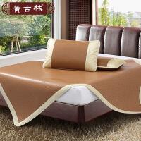 黄古林御藤席1.8米床可折叠1.5m双人床凉席学生宿舍夏季1.2m席子