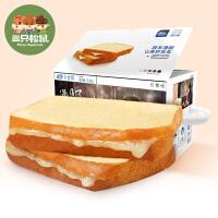 新品【三只松鼠_胡萝卜吐司面包800g/整箱】夹心手撕蛋糕早餐代餐