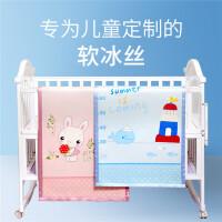 黄古林冰丝凉席新生儿宝宝凉席透气婴儿床幼儿园儿童席子