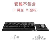 机械键盘手托记忆棉鼠标垫护腕手腕电脑护手舒适掌托腕托个性创意 黑色大号+方鼠标垫 套餐