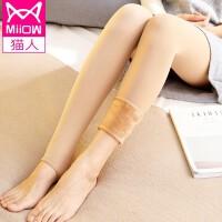 猫人 女士打底裤女光腿神器加绒加厚打底裤袜女防勾丝外穿踩脚美腿丝袜 均码