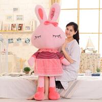 兔子毛绒玩具纱裙兔公仔玩偶抱枕布娃娃儿童生日礼物女生送女友