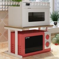 门扉 厨房置物架 2层调料架烤箱架多功能收纳架厨房落地置物架