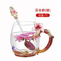 七夕情人节礼物送女友实用浪漫闺蜜朋友结婚新婚礼品情侣杯子 幸福百合水杯 矮粉单只 礼盒装