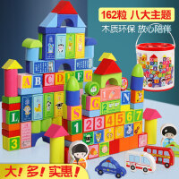 幼儿童积木益智力玩具女孩男孩宝宝1-2一3岁5多功能6木头拼装早教