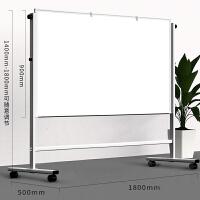 得力33624白板支架式升降白板移动家用儿童教学培训双面磁性小黑板记事看板留言办公可擦写翻转白板写字板