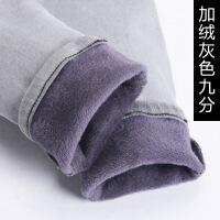 加绒牛仔裤女高腰冬季韩版显瘦灰黑色加厚九分小脚带绒长2018新款