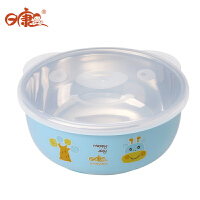 餐碗汤碗 婴儿辅食碗 宝宝不锈钢餐碗 儿童餐具 带盖