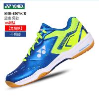 yonex尤尼克斯羽毛球鞋 男女款减震运动鞋 轻盈休闲女鞋