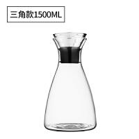 创意玻璃杯子家用无盖水杯早餐杯牛奶杯果汁杯简约透明