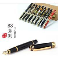 HERO 英雄钢笔88系列收藏工艺笔皮纹钢笔商务钢笔复古钢笔 送墨水