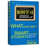 全新正版 (美)亚当罗宾逊,林悦 如何学习:用更短的时间达到更佳效果和更好成绩 中国青年出版社 97875153348