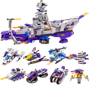 启蒙星际战舰模型八合一 乐高式积木拼装军事儿童玩具男孩6-8-10-12岁