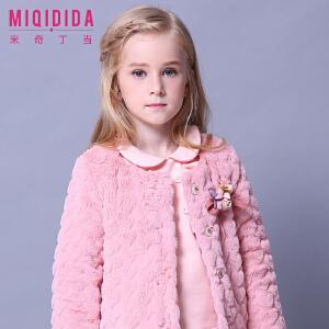 【满200减100】米奇丁当2017冬装新款童装儿童外套中大童女童长袖毛毛外套