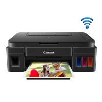 佳能G3800无线照片喷墨打印机一体机彩色复印扫描多功能家庭办公连供替代2800 1800 标配