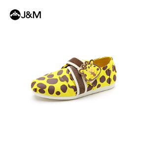 jm快乐玛丽 2017春季新品时尚卡通童鞋个性休闲可爱亲子鞋77153C