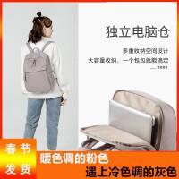 14寸电脑包双肩包女2019新款时尚简约大容量书包商务电脑背包休闲