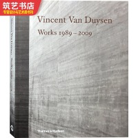 Vincent Van Duysen Work 1989-2009 比利时大师文森特作品集 黑白灰