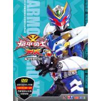 铠甲勇士刑天:7幽冥魔的内战(DVD)