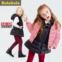 【11.19超级品牌日每满200减100】巴拉巴拉童装女童羽绒服中大童冬装儿童羽绒外套两件套女
