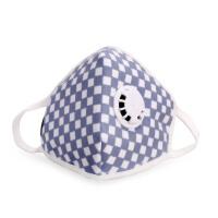 防雾霾口罩 防PM2.5口罩 美国Vogmask威隔口罩 儿童成人n99防雾霾口罩pm2.5透气防粉尘口罩
