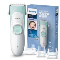 理发器儿童充电式婴幼儿推子 婴儿理发器静音宝宝家用剃头发