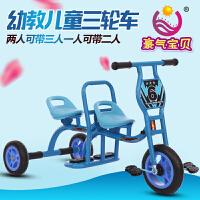 儿童三轮车脚踏车2-8岁幼儿园双人自行车