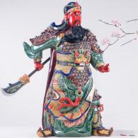 关羽武财神像供奉玄关乔迁开业礼品陶瓷红脸关公中式摆件