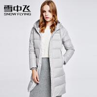 雪中飞2017新款冬季女羽绒服女士宽松连帽加厚中长款外套X1601724