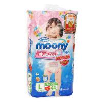 日本进口moony女宝宝拉拉裤L44片 宝宝纸尿裤超薄透气弹力腰围