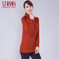 艾蓓怡女装新款潮高领毛衣女中长款保暖长袖打底衫CMD6117