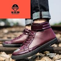 米乐猴 休闲鞋 2017新款深蓝色新款时尚休闲男鞋潮流皮靴百搭马丁靴中高帮男靴子