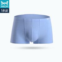 猫人男士内裤 单条装纯棉一片式透气U凸中腰平角裤
