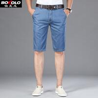 伯克龙 男士夏季薄款直筒牛仔短裤 男装青中年中高腰宽松男式5分五分休闲裤子WN8022