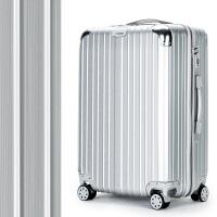 拉杆箱万向轮20行李箱22女旅行箱24男密码皮箱子登机26寸学生箱包