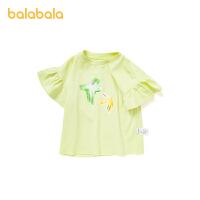 巴拉巴拉儿童T恤女童短袖小童宝宝夏装2021新款上衣童装甜美休闲