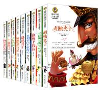 全套9册国际大奖儿童文学小说系列7-8-10-12-15岁读物三四五六年级中小学生课外阅读书籍4-6年级必读励志图书故事书给孩子的诗纳尼亚传奇狮子、女巫和魔衣柜胡桃夹子骆驼祥子小鹿斑比