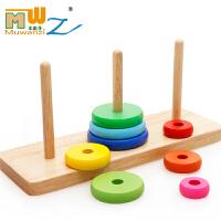 汉诺塔教具幼婴儿童早教智力玩具彩虹叠叠乐套圈配对积木