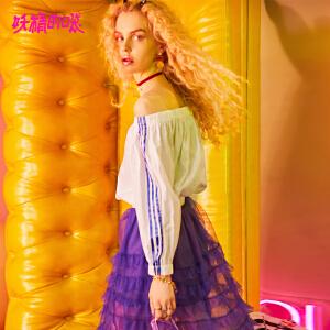 妖精的口袋露锁骨衬衣2018新款松紧袖衬衣chic纯棉衬衫女