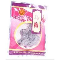 同仁堂乌梅干可用于乌梅茶 50g*2袋 更多优惠搜索【好药师同仁堂】