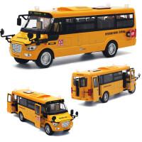 儿童校巴模型玩具大巴士仿真校车车模声光回力语音可开门礼盒装